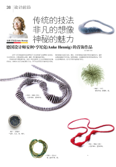 Shanghai Fashion Jewelry Magazine 02 I 2010